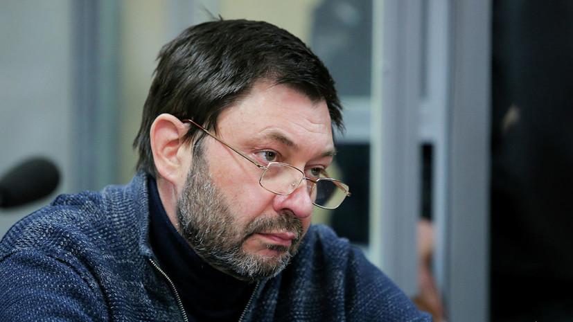 Лукашевич рассказал о произволе в деле Вышинского