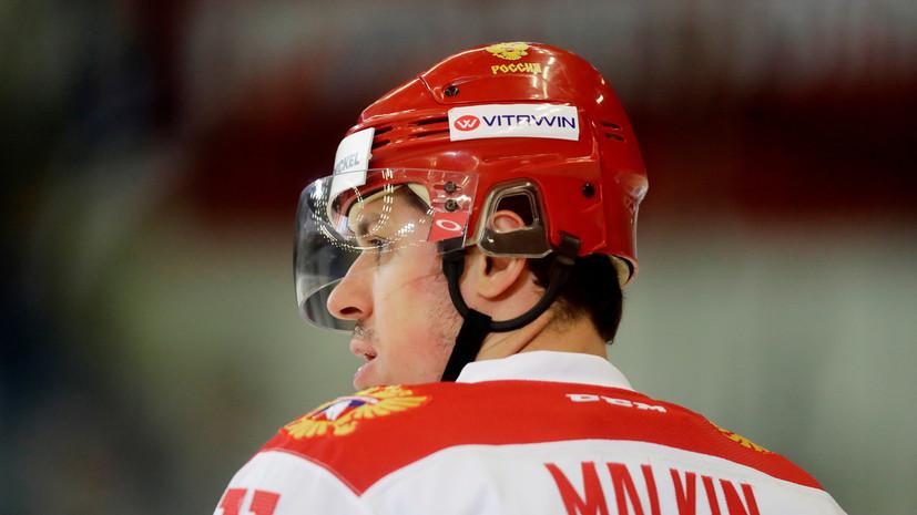Хоккеисты сборной России были протестированы РУСАДА перед стартом ЧМ