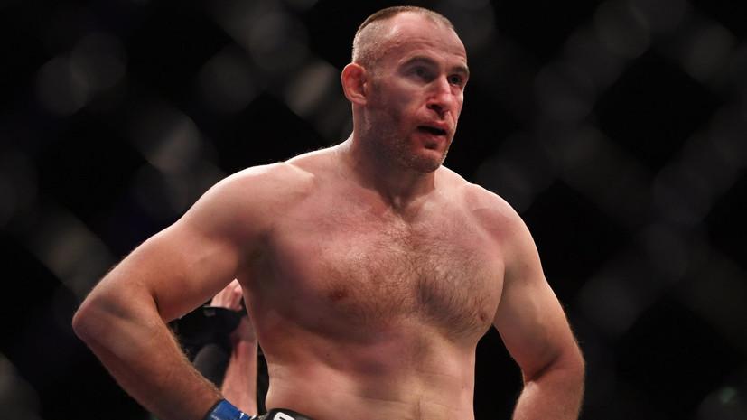 Российский боец UFC Олейник назвал дату следующего боя