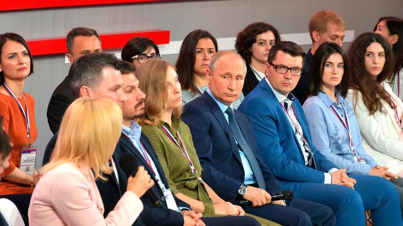 Пенсии, мусорные полигоны и ситуация в Екатеринбурге: о чём говорил Путин на медиафоруме ОНФ в Сочи