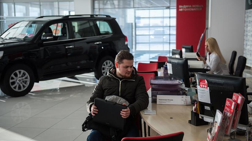 Эксперты рассказали о среднем размере автокредита в России за март