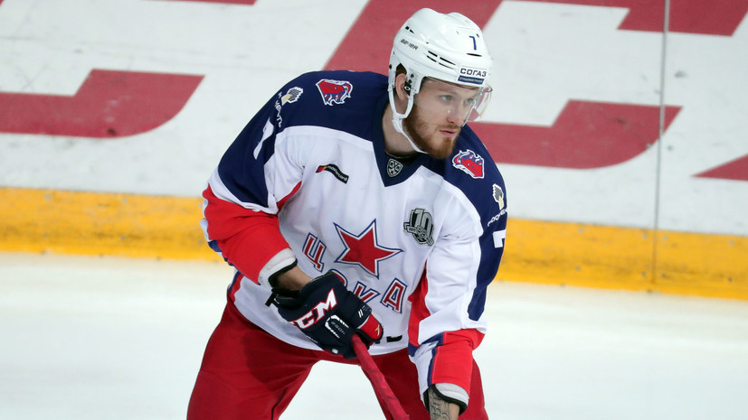 Телегин заявил о желании продолжить карьеру в НХЛ