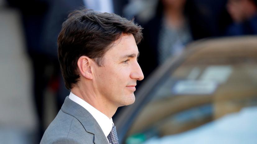 Трюдо пообещал работать над освобождением задержанных в КНР канадцев