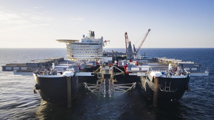 Сроки окончания строительства «Северного потока— 2» могут перенести