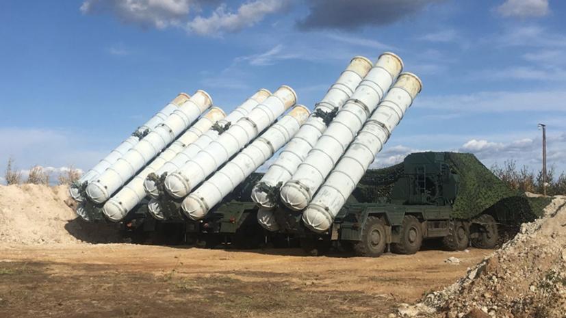 Глава МИД Турции заявил о готовности страны принять С-400