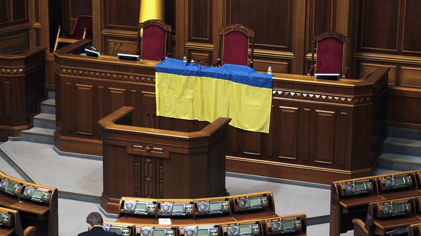 В Совфеде оценили решение Народного фронта выйти из коалиции в Раде