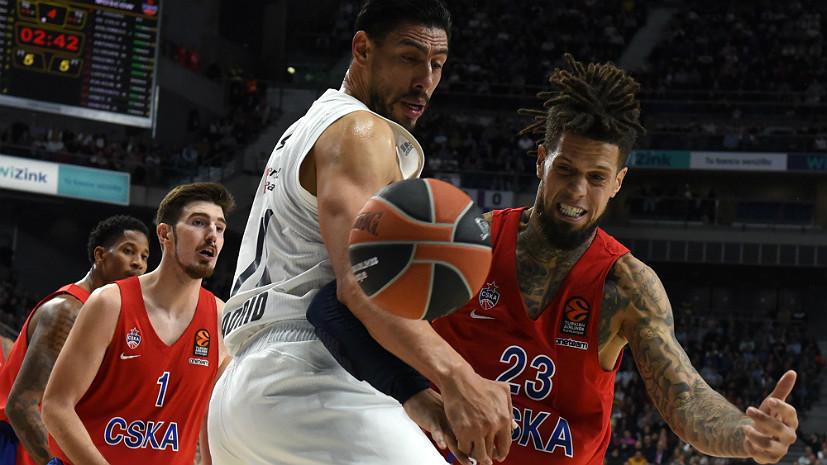 Испытание действующим чемпионом: ЦСКА сыграет с «Реалом» в полуфинале баскетбольной Евролиги