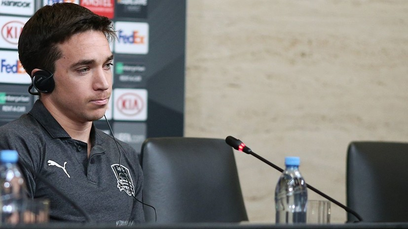 Перейра рассказал о причинах своего решения не продлевать контракт с «Краснодаром»