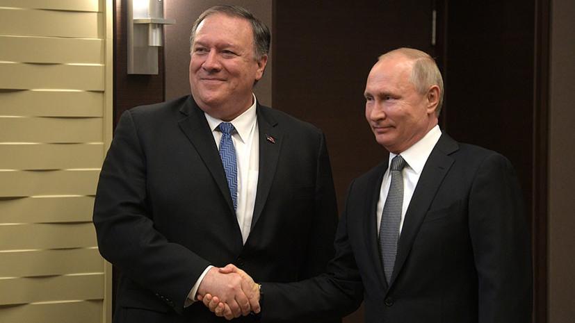 Точки соприкосновения: Помпео назвал сферы сотрудничества России и США
