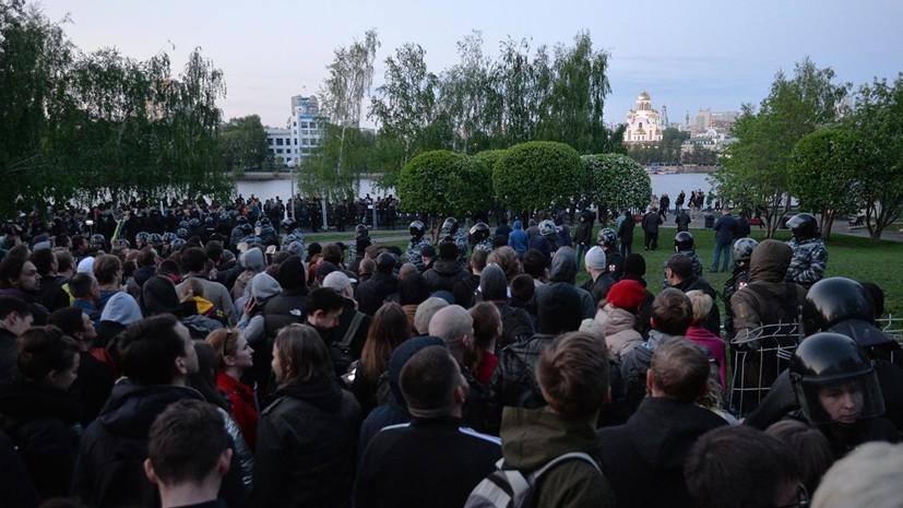В Кремле оценили ситуацию вокруг строительства храма в Екатеринбурге