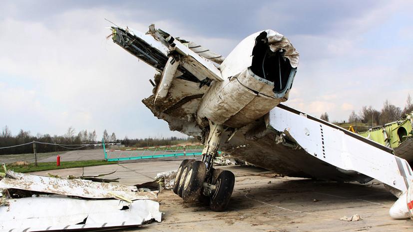 Главы МИД Польши и России обсудили ситуацию с обломками Ту-154