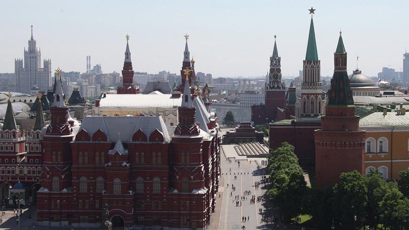Парадный вход в Исторический музей в Москве откроется 1 июня