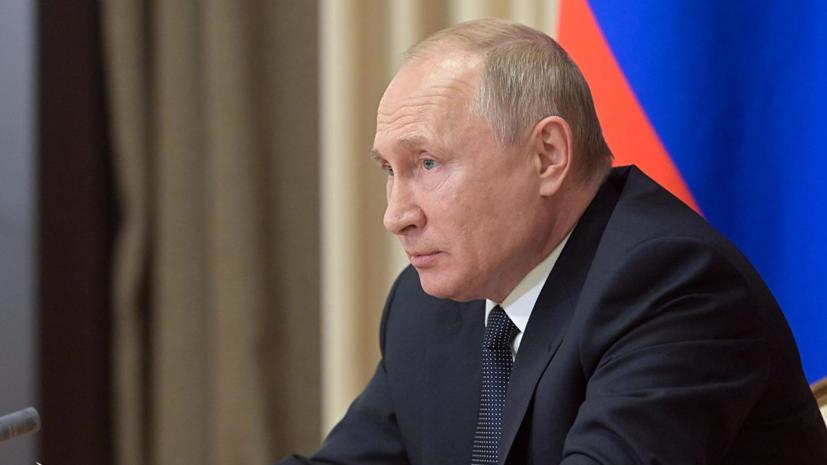 Путин отметил важность разработки лазерного оружия
