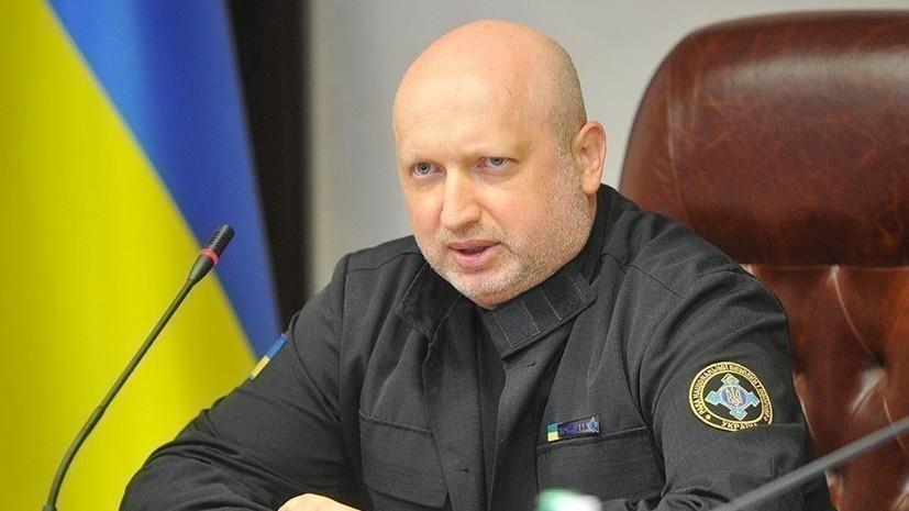 СМИ сообщили о планах Турчинова уйти в отставку