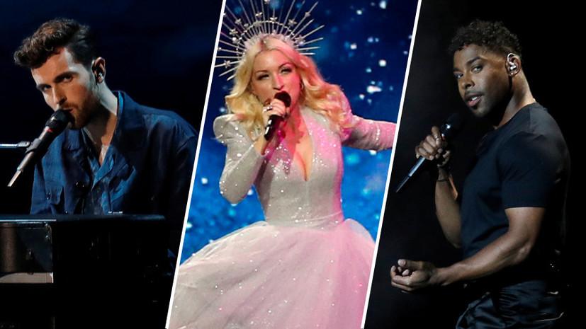 Десятка лучших, по мнению букмекеров: кому прочат победу на Евровидении
