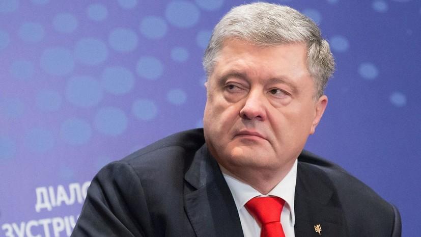 СМИ: Глава администрации Порошенко подал в отставку