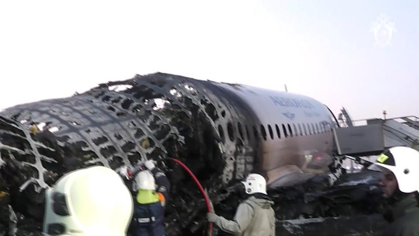 Сигнал о возгорании двигателя SSJ-100 сработал за четыре секунды до остановки лайнера