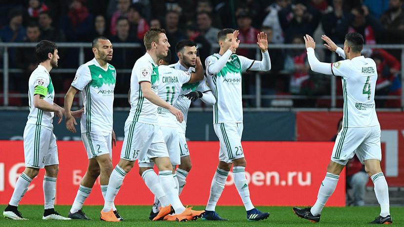 «Ростов» и «Ахмат» не получили лицензии УЕФА на следующий сезон