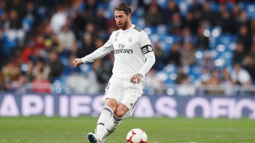 СМИ: Капитан «Реала» Рамос высказался против трансфера Погба