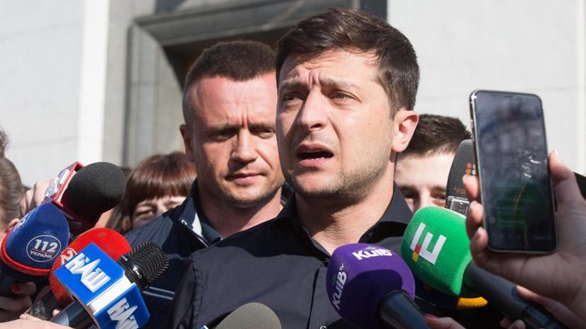 Зеленский заявил, что Украина вернёт Крым