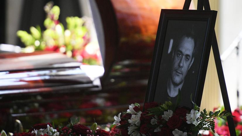 Часть праха Доренко захоронили на Троекуровском кладбище
