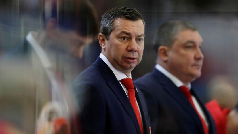 Воробьёв не стал обсуждать судейство матча ЧМ-2019 между сборными России и Латвии
