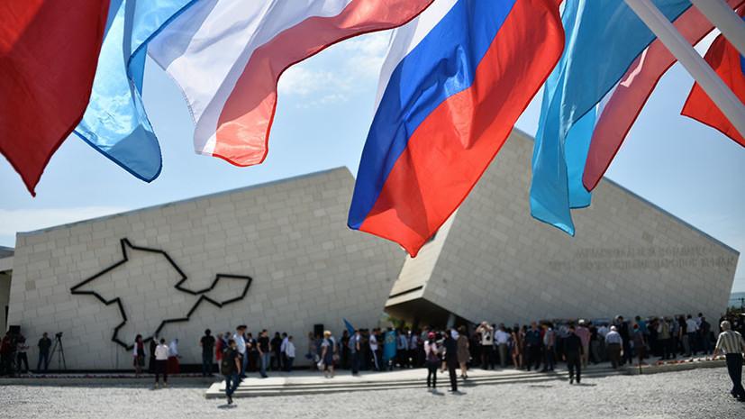 «Украинцам не нужны националистические лозунги»: в России отреагировали на заявление Зеленского о «возвращении» Крыма