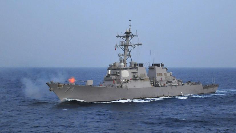 СМИ: Ряд стран Персидского залива согласились разместить войска США