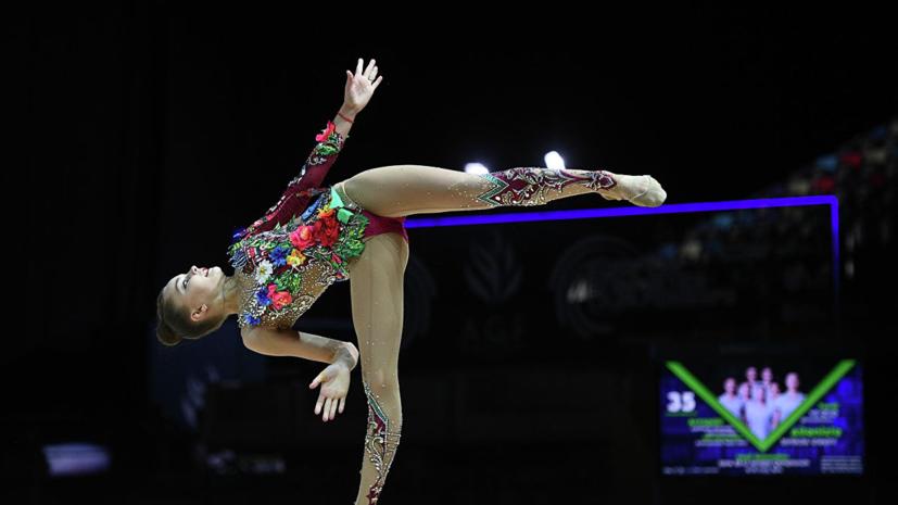 Сборная России победила в командном зачёте на ЧЕ по художественной гимнастике