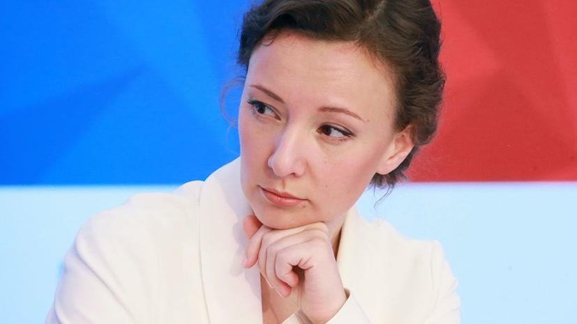 Кузнецова выступила за создание единой службы помощи для семей в России