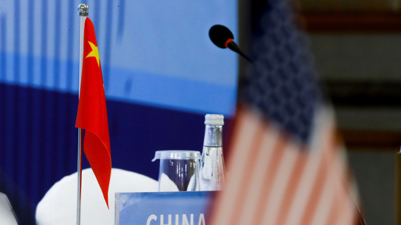 МИД КНР: Китай готов вести торговые переговоры с США на равноправной основе
