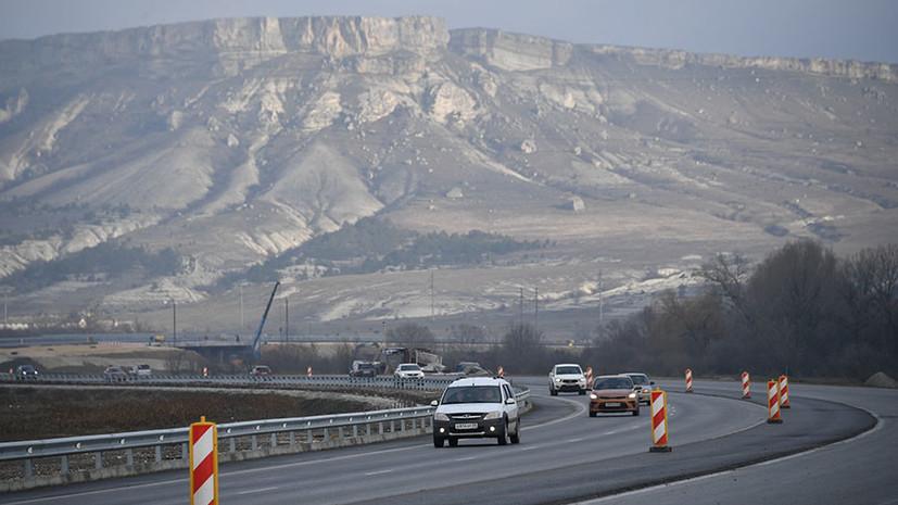 «Комфортная и быстрая дорога»: автотрасса «Таврида» в Крыму готова более чем на 60%