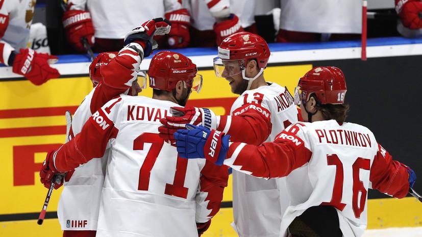 Ковальчук прокомментировал победу над сборной Латвии на ЧМ-2019 по хоккею