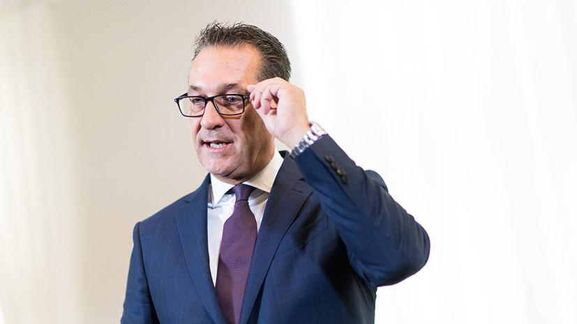 «Попытка политического убийства»: вице-канцлер Австрии подал в отставку