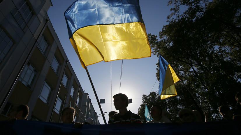 Госстат Украины рассказал о сокращении численности населения страны
