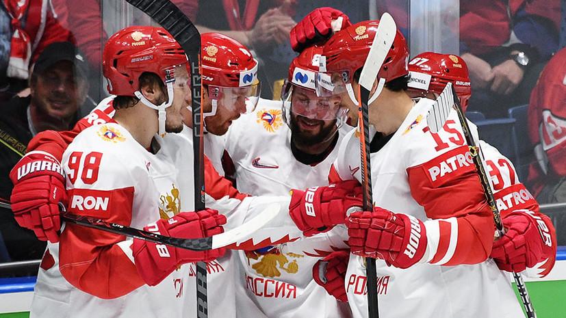 «Мастерство сыграло свою роль»: что говорили после победы России над Латвией на ЧМ по хоккею