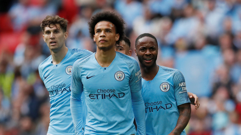 «Манчестер Сити» повторил рекорд финала Кубка Англии по количеству забитых голов