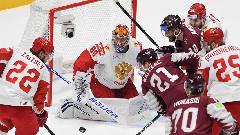 Пятая победа России, триумф Канады над Германией и заочная дуэль Кучерова с Нюландером: итоги девятого дня ЧМ по хоккею