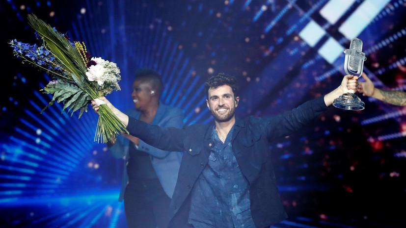 Предугаданный финал: победу на Евровидении одержал певец из Нидерландов