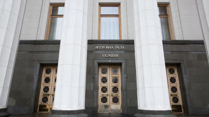 Депутат Рады рассказал о потерях от сокращения экспорта в Россию