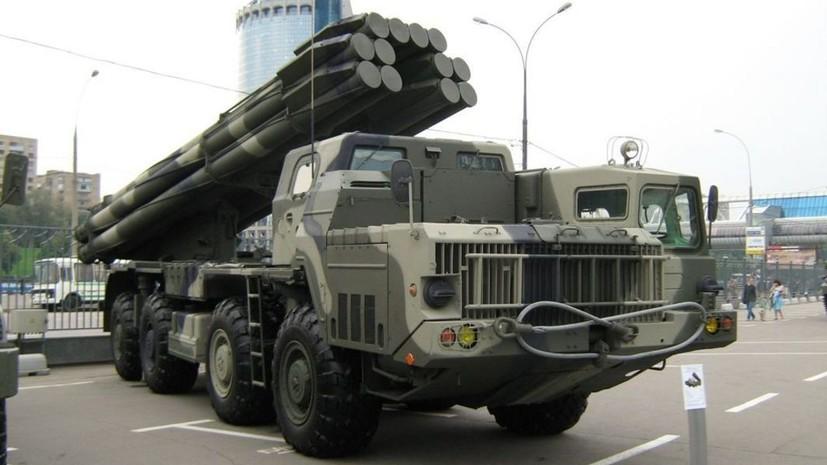 Российская армия приняла на вооружение первую бригаду «Торнадо-С»