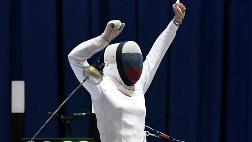 Шпажистка Колобова стала третьей на этапе КМ в Дубае