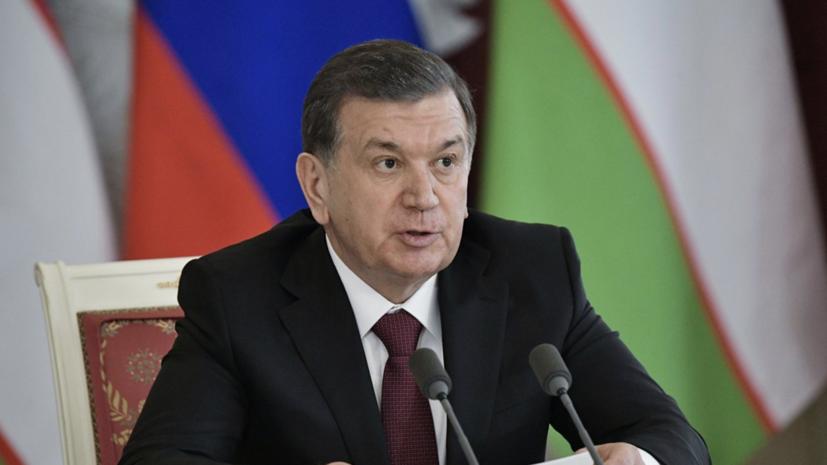 Мирзиёев прокомментировал открытие филиала МГИМО в Узбекистане