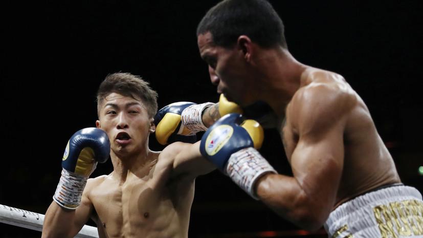 Японский боксёр Иноуэ нокаутировал Родригеса и вышел в финал WBSS