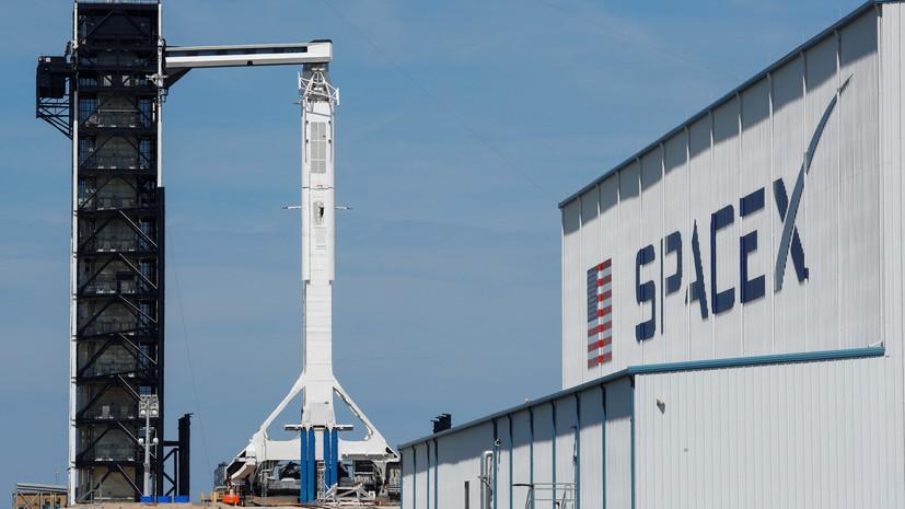 SpaceX подала иск против правительства США