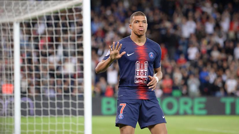 Мбаппе стал первым французом за 53 года, забившим 32 мяча за сезон Лиги 1