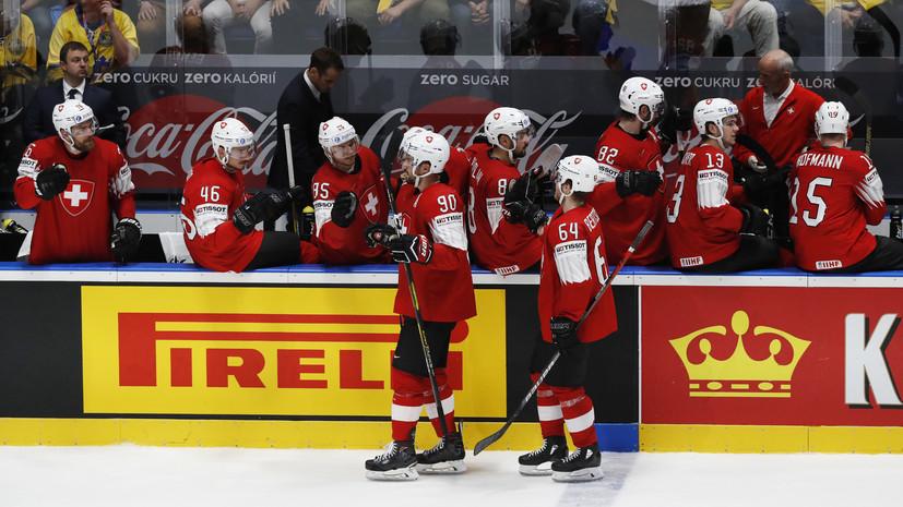 Хоккеист Курашёв заявил, что его отец будет болеть за Швейцарию в матче ЧМ с Россией