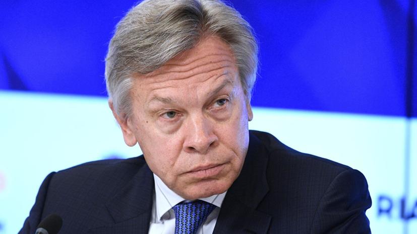 Пушков прокомментировал совет Саакашвили Зеленскому