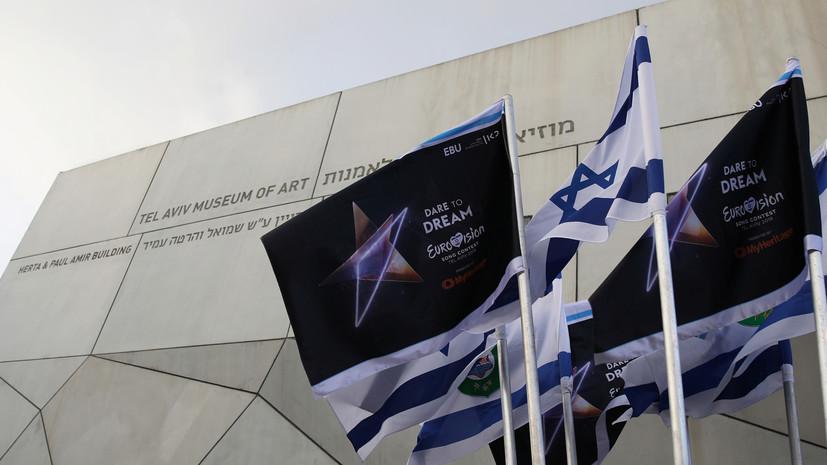 Организаторы Евровидения осудили политические акции на конкурсе