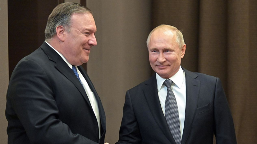 Песков: Путин через Помпео передал позицию по стратегической стабильности
